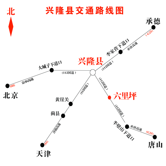 海南省兴隆地图